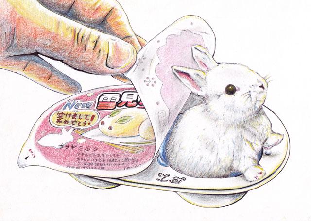 ボールペンさんのかわいい動物のイラスト Shareart